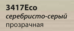 3417Eco