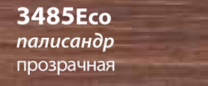 3485Eco