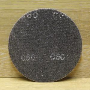 Абразивная шлифовальная сетка Sanders 200мм